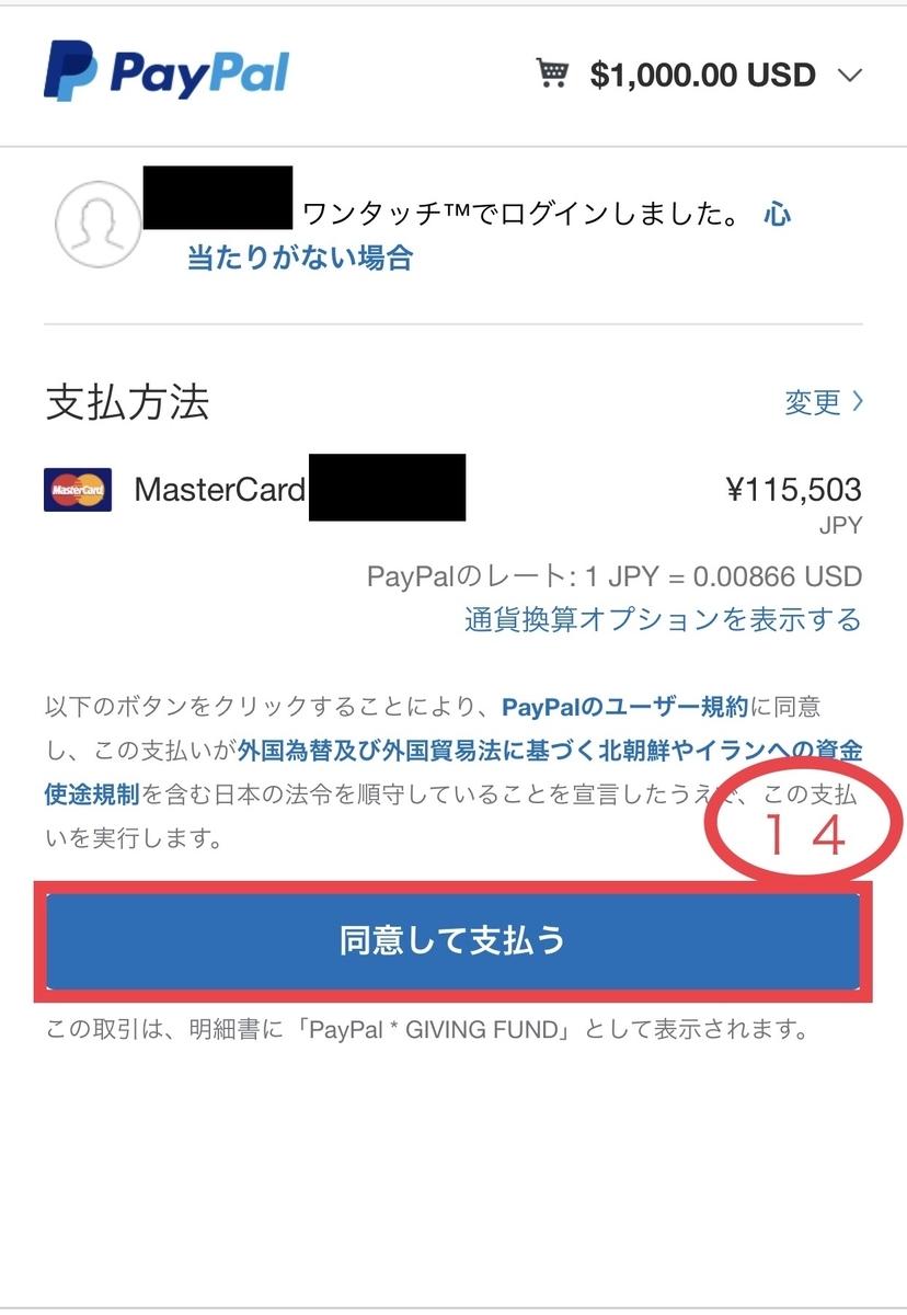f:id:hamamatsu3000:20190314012247j:plain