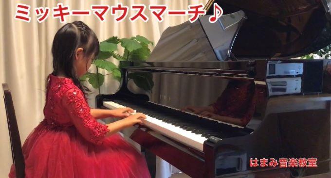 f:id:hamami-music:20200608103046j:plain