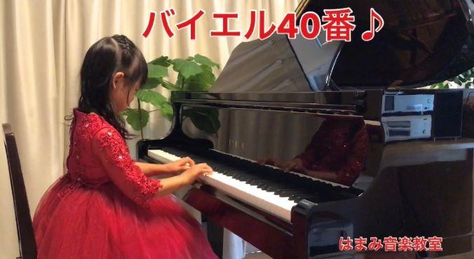 f:id:hamami-music:20200608103102j:plain