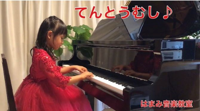 f:id:hamami-music:20200608112823j:plain