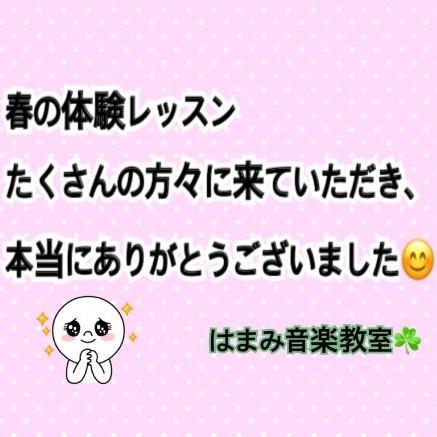 f:id:hamami-music:20200614201526j:plain