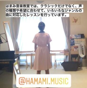 f:id:hamami-music:20200618210632j:plain