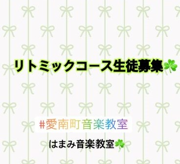 f:id:hamami-music:20200706212052j:plain