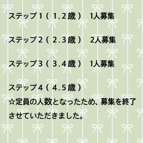 f:id:hamami-music:20200706212147j:plain