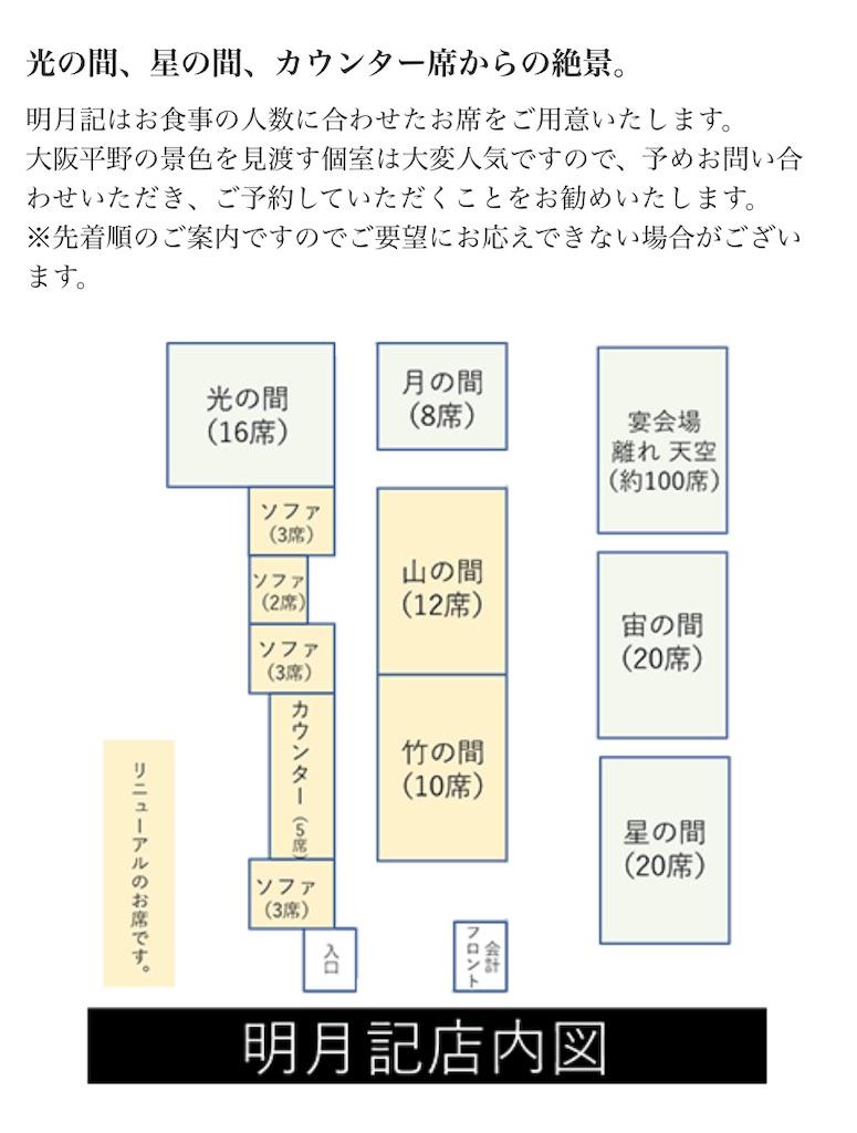 f:id:hamamichister:20210828104800j:image