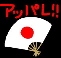 f:id:hamamuratakuo:20160123195537j:plain