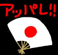 f:id:hamamuratakuo:20160123195651j:plain