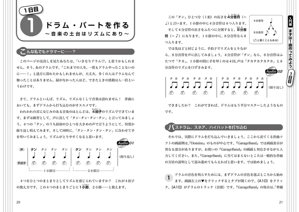 f:id:hamamuratakuo:20160507211701j:plain