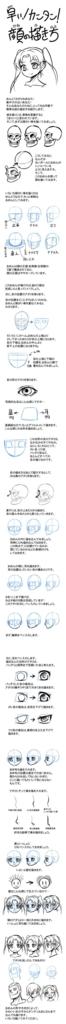 f:id:hamamuratakuo:20160618213011j:plain