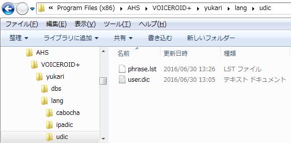 f:id:hamamuratakuo:20160630142943p:plain