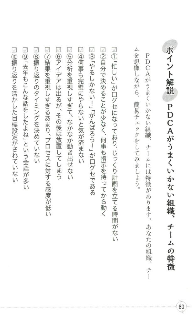 f:id:hamamuratakuo:20160711223625j:plain