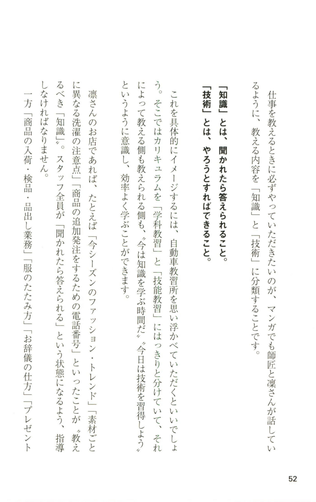 f:id:hamamuratakuo:20160718172901j:plain