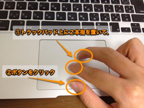 f:id:hamamuratakuo:20160822190923j:plain