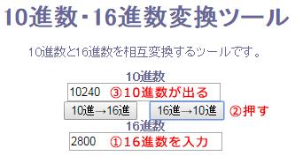 f:id:hamamuratakuo:20160923135451p:plain