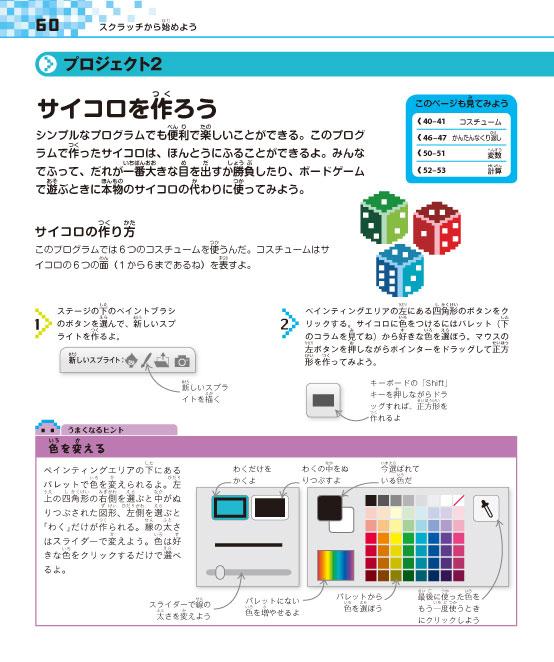 f:id:hamamuratakuo:20161023111351j:plain