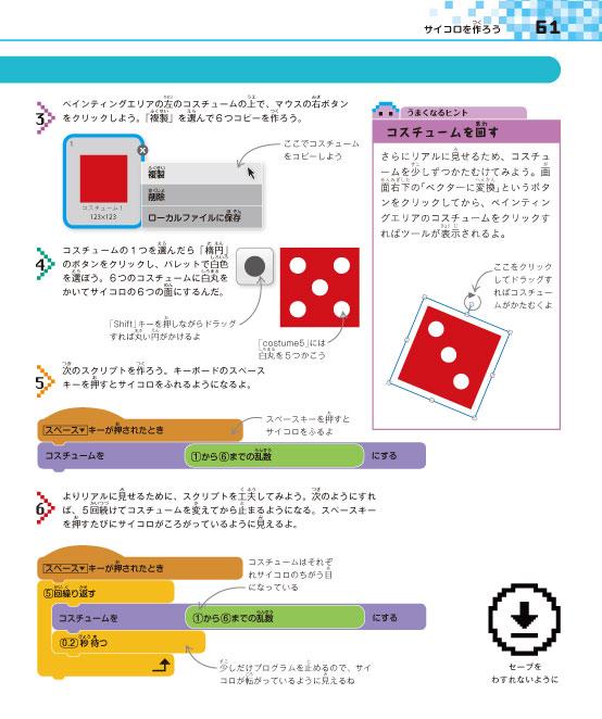 f:id:hamamuratakuo:20161023111403j:plain