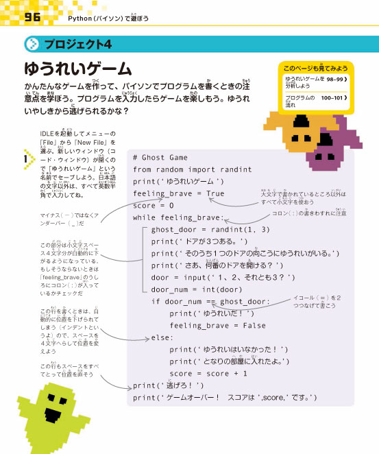 f:id:hamamuratakuo:20161023111416j:plain