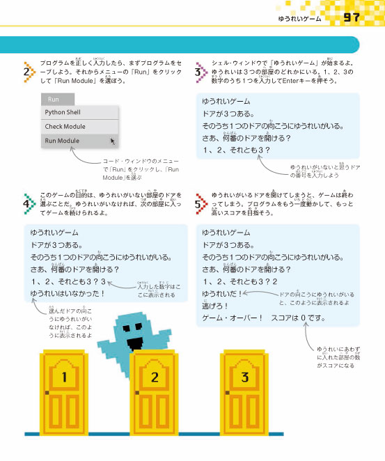 f:id:hamamuratakuo:20161023111430j:plain