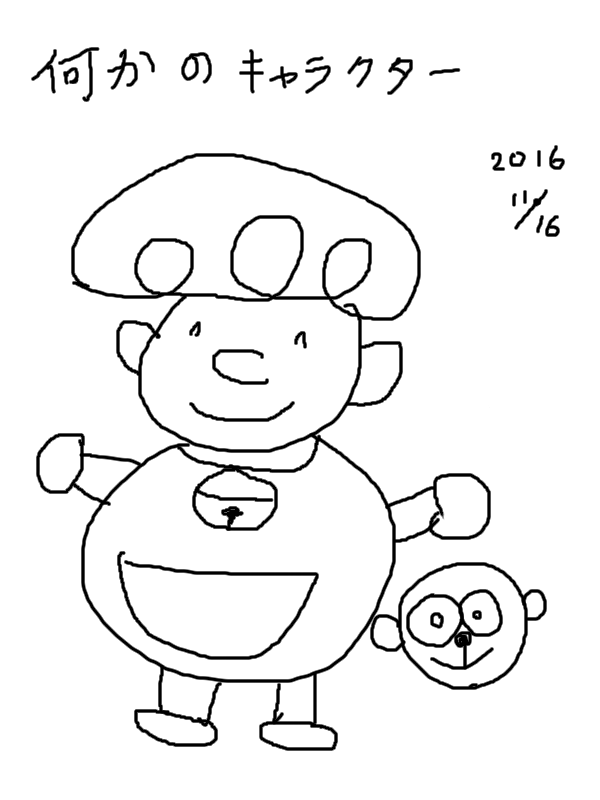 f:id:hamamuratakuo:20161116233915p:plain