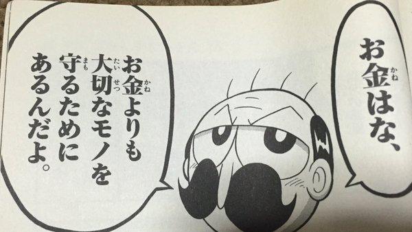 f:id:hamamuratakuo:20161231122905j:plain