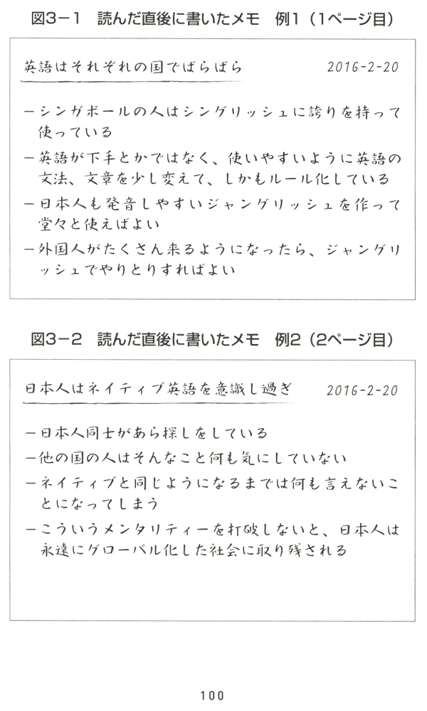 f:id:hamamuratakuo:20170529150646p:plain