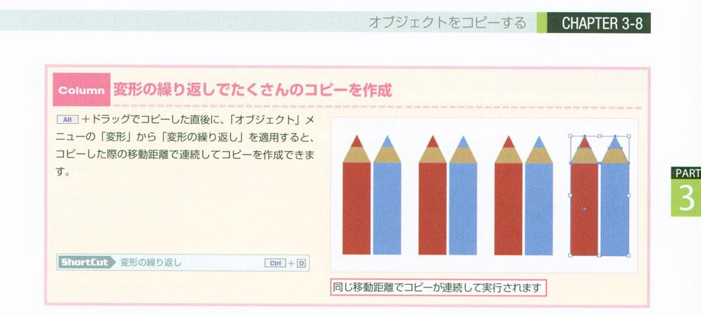 f:id:hamamuratakuo:20170615130708j:plain