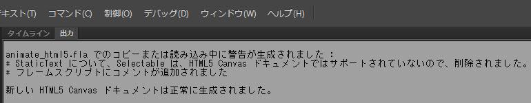 f:id:hamamuratakuo:20170722184916p:plain