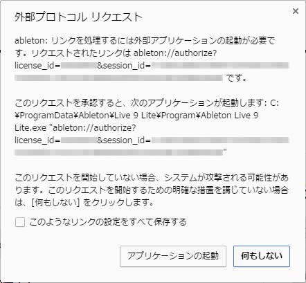 f:id:hamamuratakuo:20170926182950p:plain