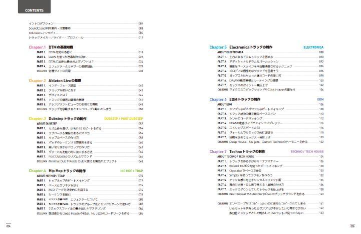 f:id:hamamuratakuo:20170926185829j:plain