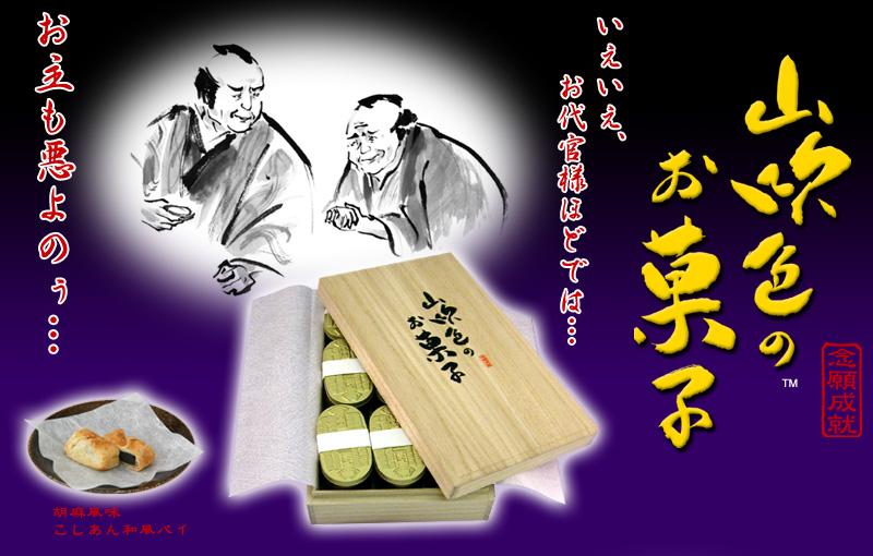 f:id:hamamuratakuo:20180210220347j:plain