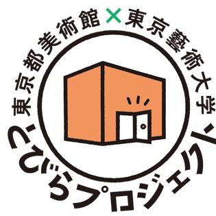 f:id:hamamuratakuo:20180211102452p:plain