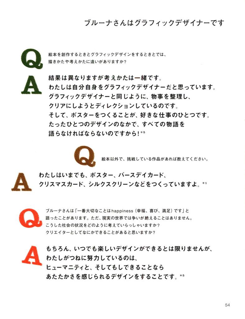 f:id:hamamuratakuo:20180404143223j:plain