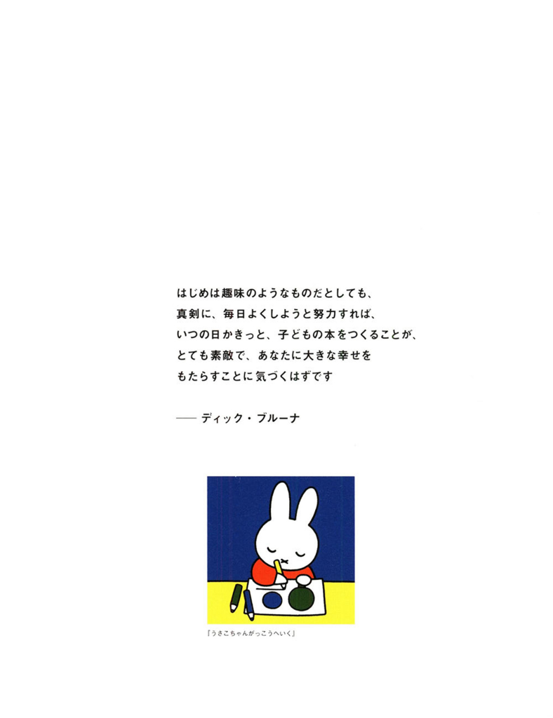 f:id:hamamuratakuo:20180404151714j:plain