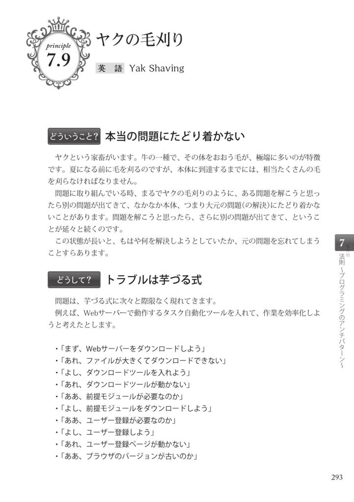 f:id:hamamuratakuo:20180607081204j:plain