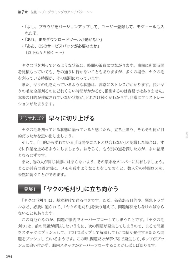 f:id:hamamuratakuo:20180607081219j:plain