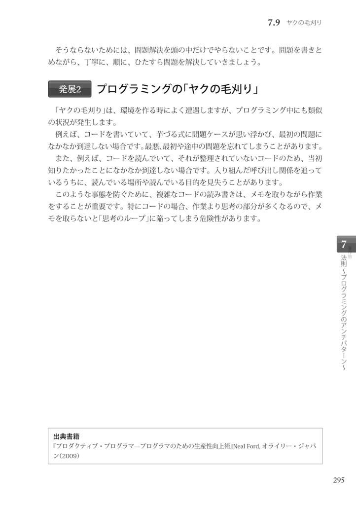 f:id:hamamuratakuo:20180607081235p:plain