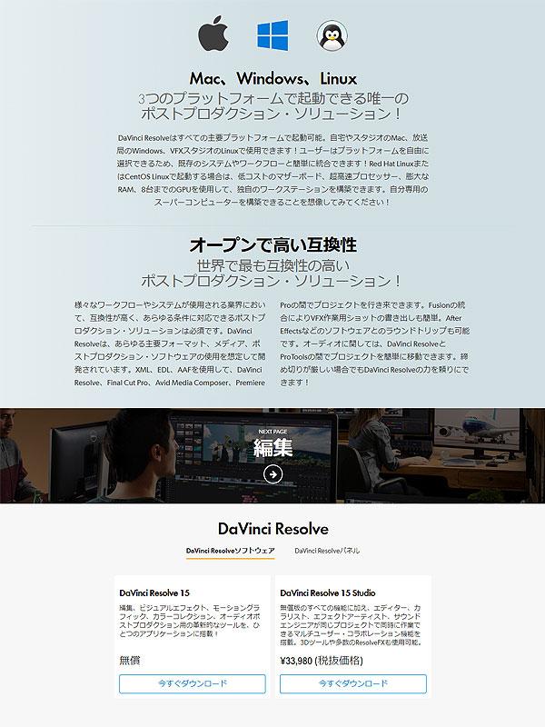 f:id:hamamuratakuo:20190210235418j:plain