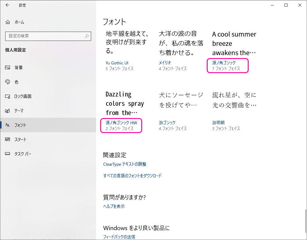 f:id:hamamuratakuo:20190421012449p:plain
