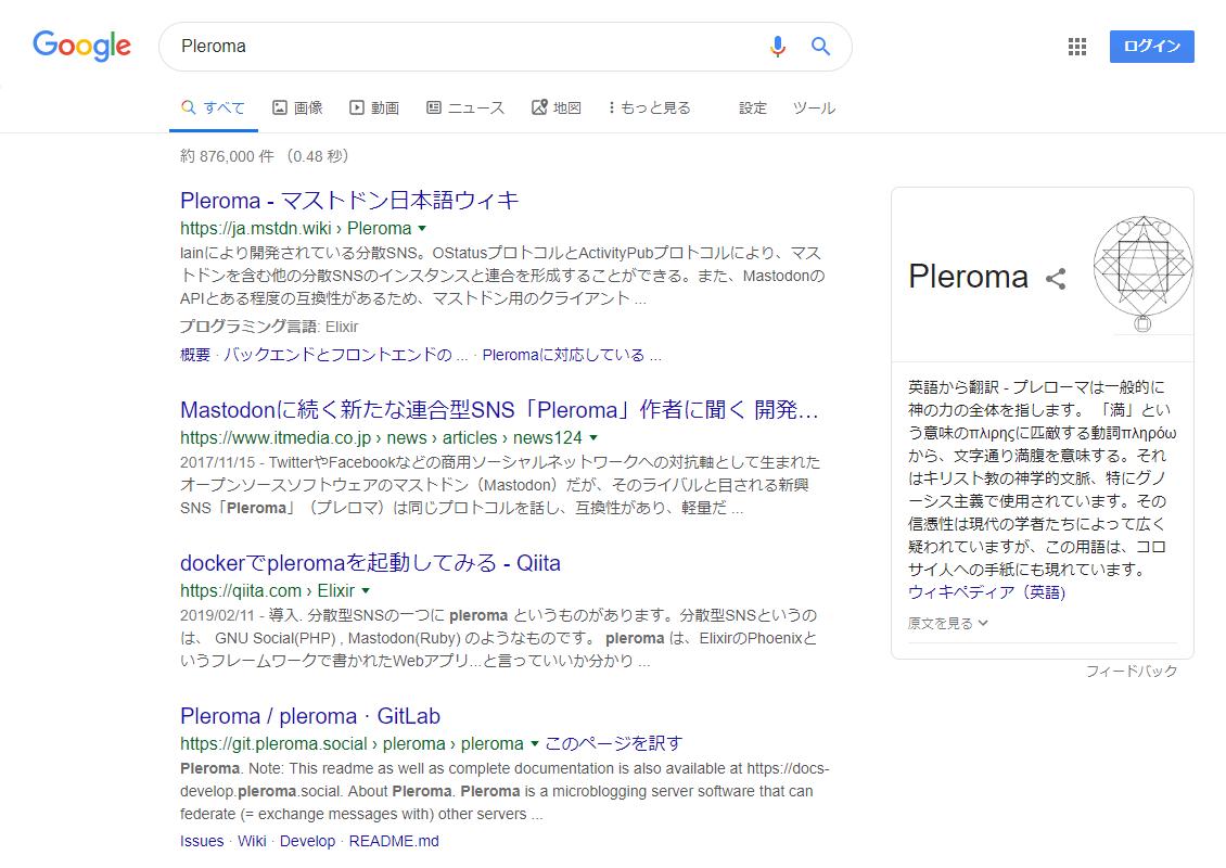 f:id:hamamuratakuo:20190823082823p:plain
