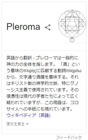 f:id:hamamuratakuo:20190823082841p:plain
