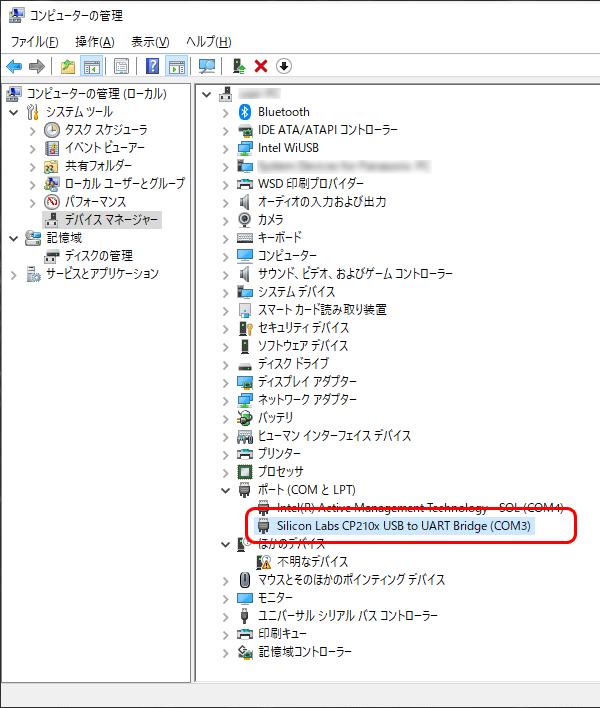 f:id:hamamuratakuo:20200504004405p:plain