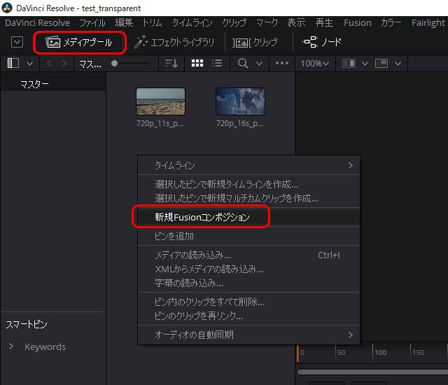 f:id:hamamuratakuo:20201129103016p:plain
