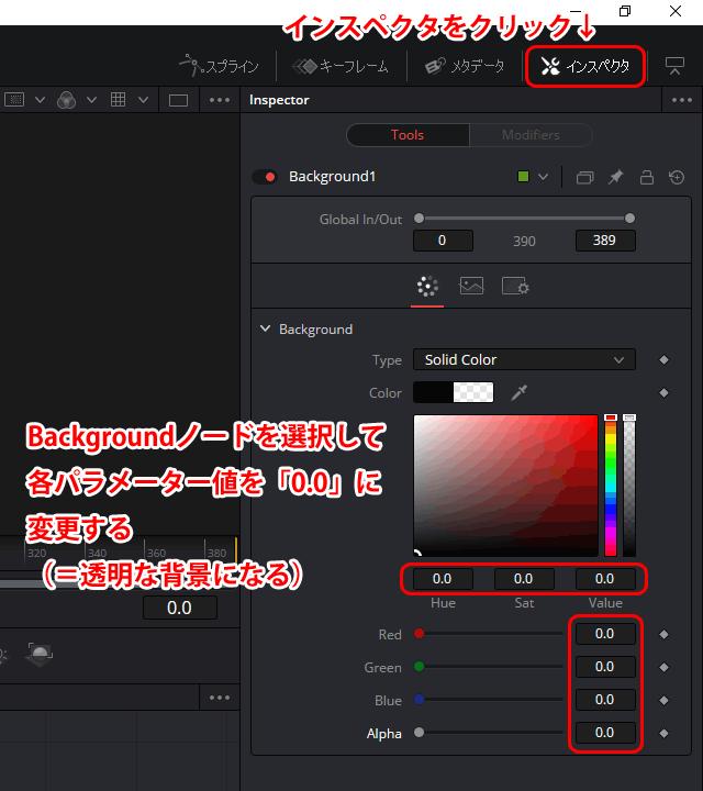 f:id:hamamuratakuo:20201129121108p:plain