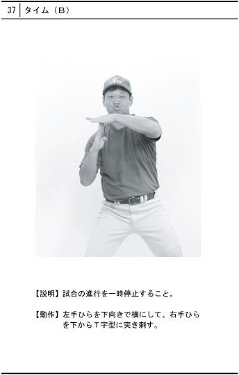 f:id:hamamuratakuo:20210816002851j:plain