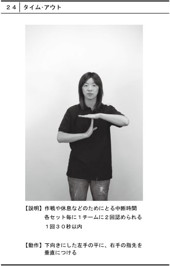 f:id:hamamuratakuo:20210816002938j:plain