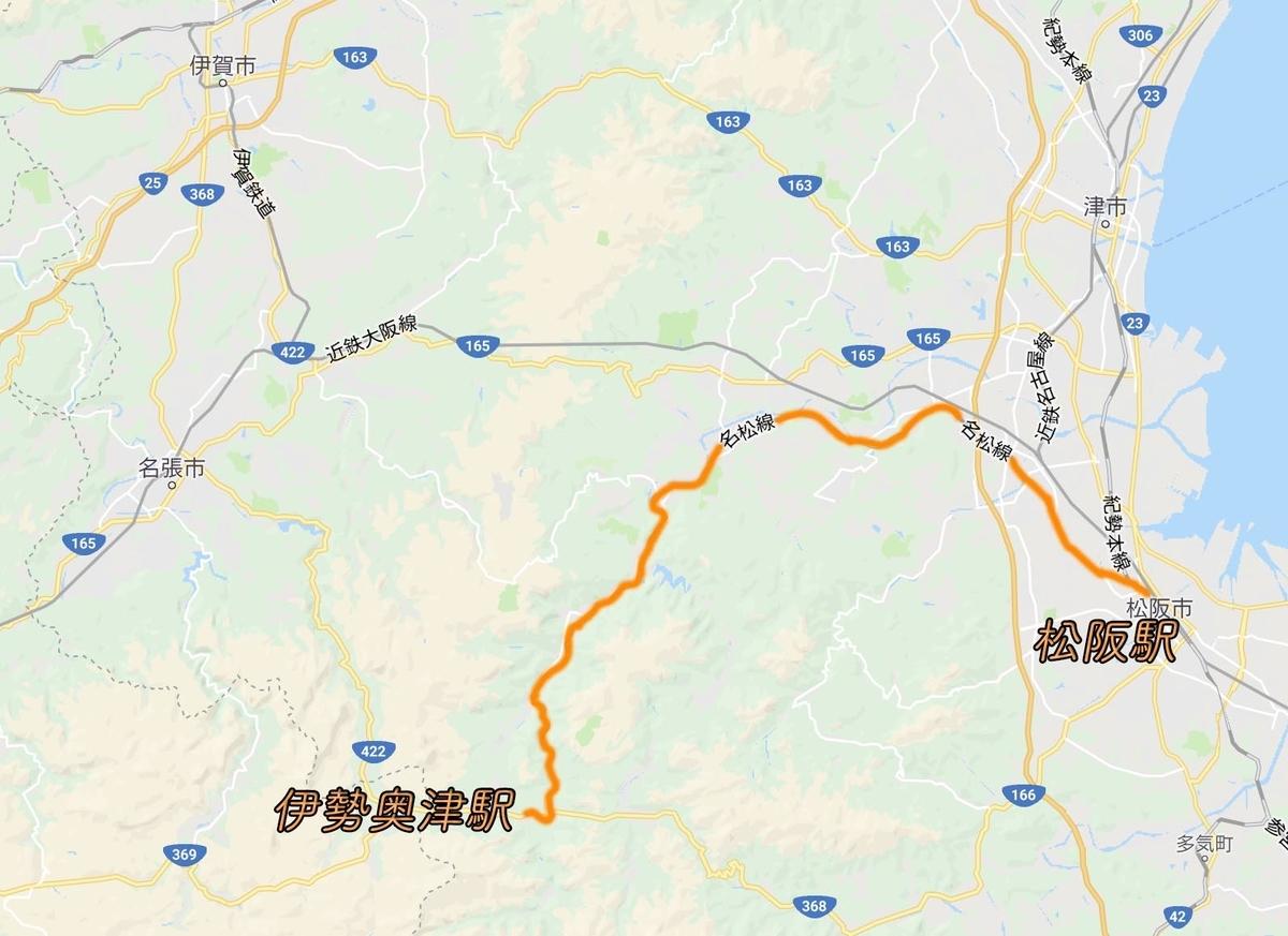 f:id:hamanasu201re:20190407173559j:plain