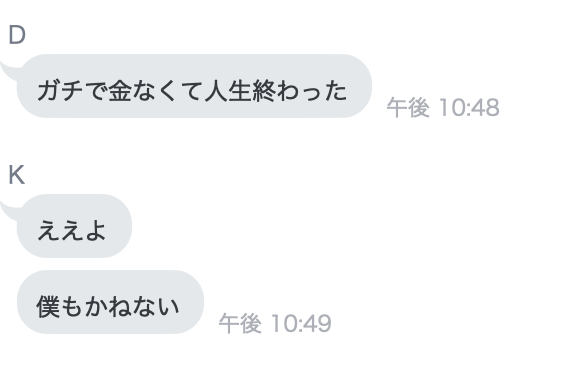 f:id:hamanasu201re:20191223211543p:plain