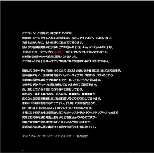 f:id:hamanokaze:20160913212409j:image
