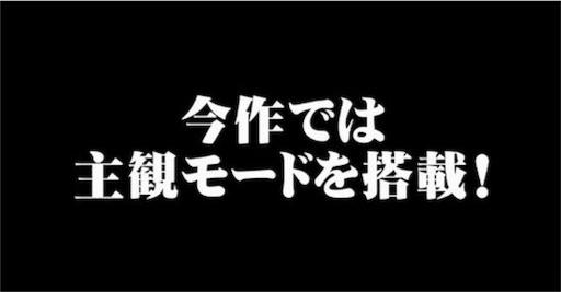 f:id:hamanokaze:20160915224406j:image