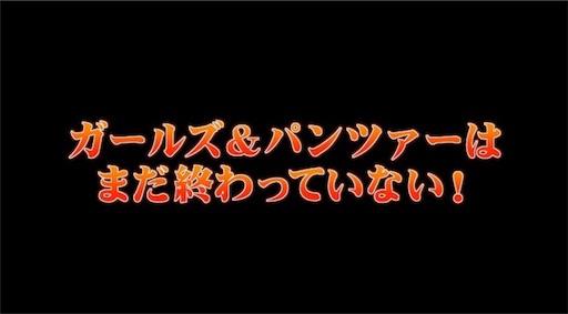 f:id:hamanokaze:20160916212603j:image